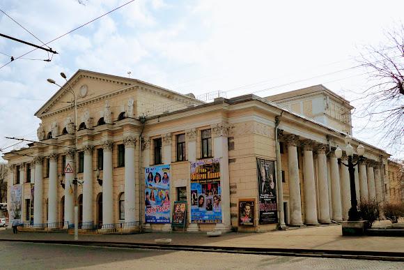 Дніпро. Академічний театр драми і комедії