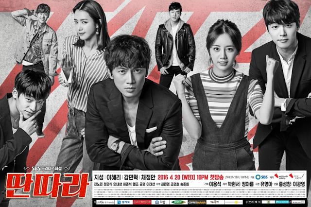 韓劇-青春練習曲-線上看-戲劇簡介-人物介紹-緯來戲劇台