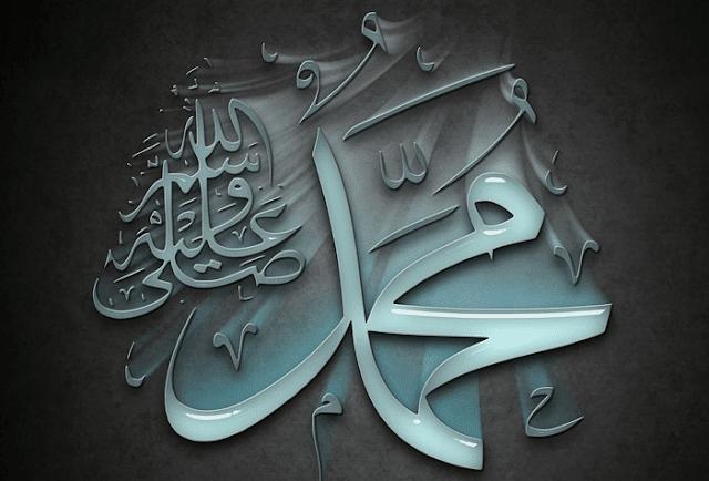 Nama-nama Nabi Muhammad SAW