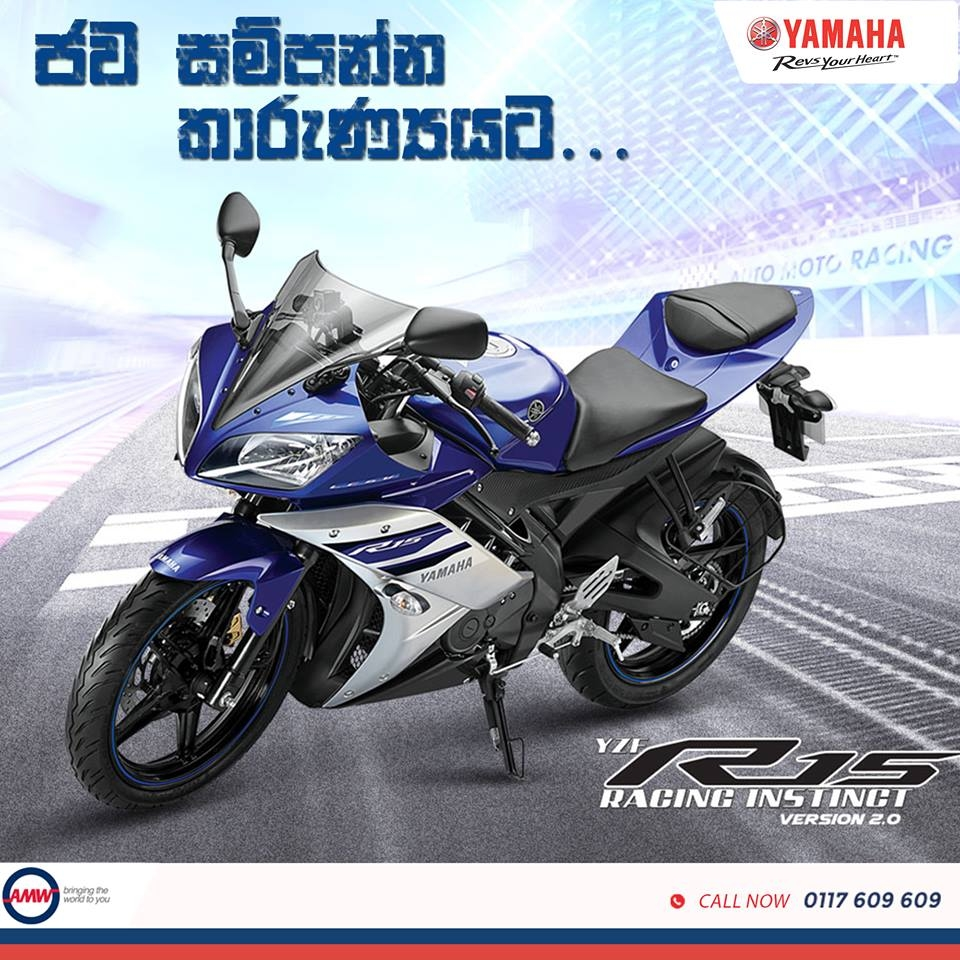 Yamaha Scooters In Sri Lanka