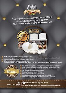 TRTM medicine Resdung