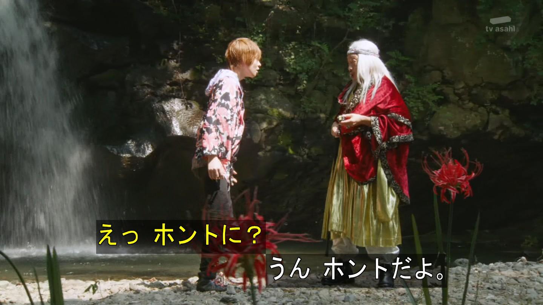 Kamen rider ghost episode 6 full - Berenstain bears mind