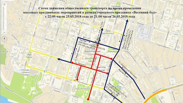 Какие улицы перекроют Уфе из-за проведения в Уфе «Весеннего бала»