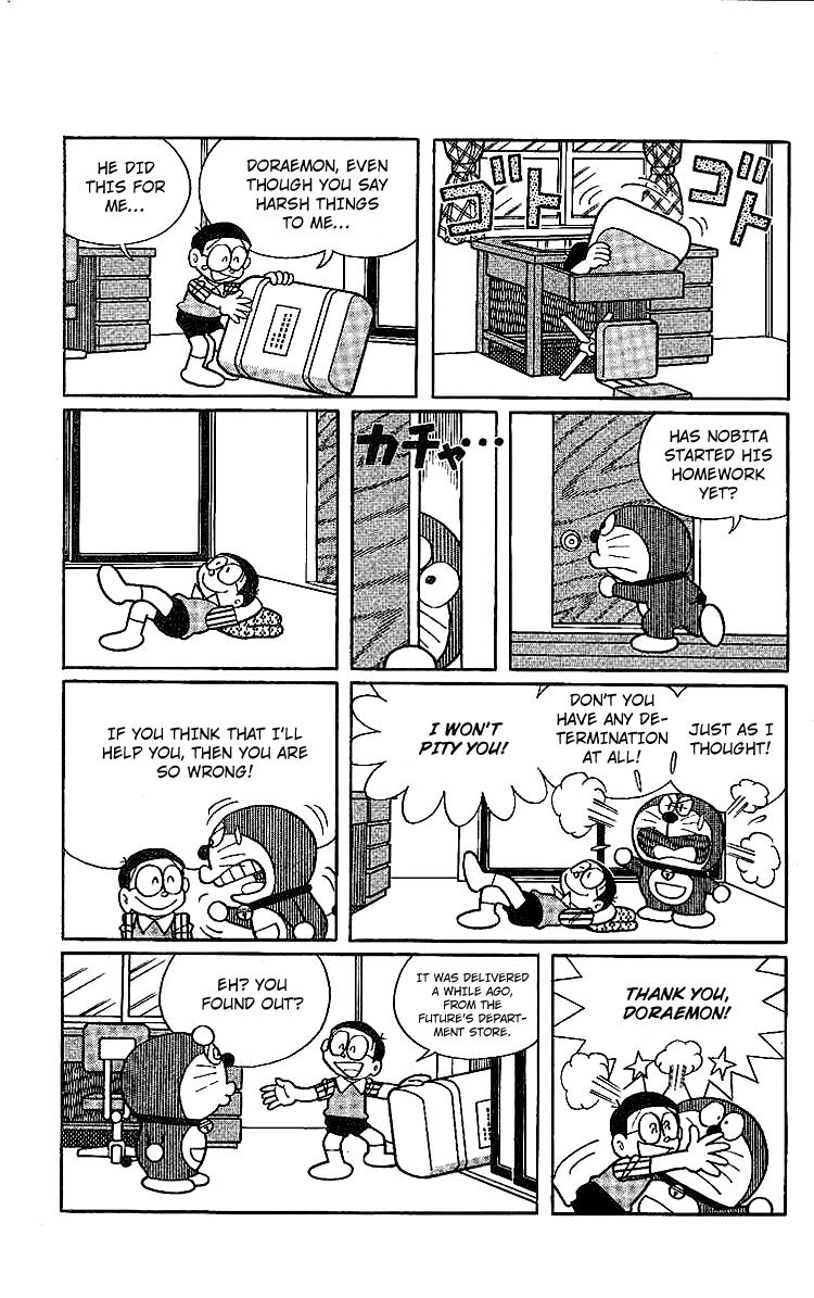 Daichohen Doraemon Vol 015_001 page 17