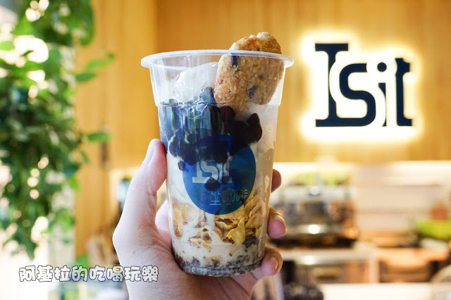 13923417 1052620538124524 4848397194160416709 o - 西式料理|ISIT COFFEE