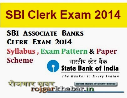 sbi bank clerk exam hall ticket 2014