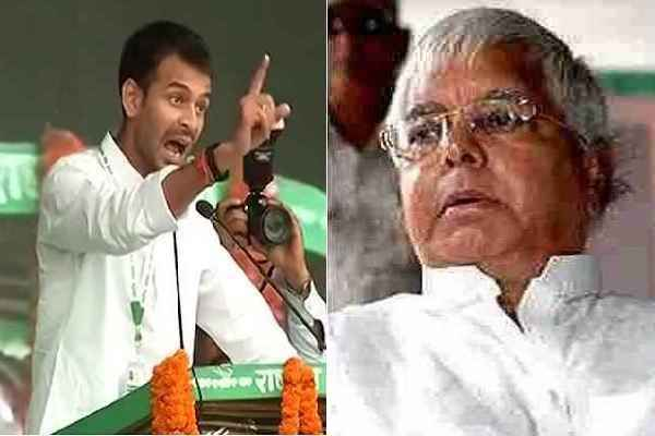lalu-yadav-security-cover-should-be-removed-tej-pratap-can-do-this