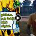 Tamil boy viral video on social media | viral video