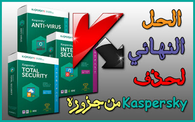 Delete Kaspersky from its roots