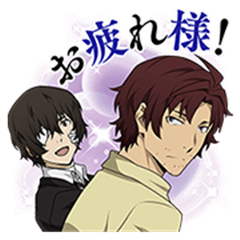 Bungo Stray Dogs Black Period