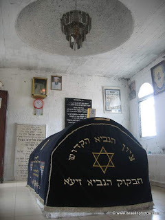 Tomb of Habakkuk in Kadarim, Israel.