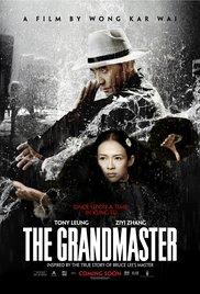 The Grandmaster (2014)