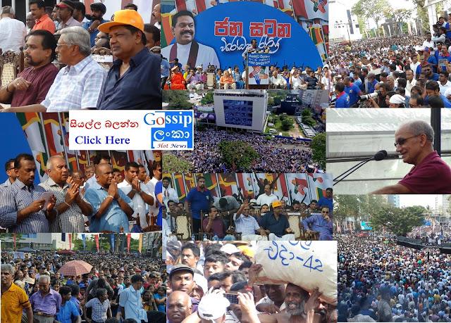 http://picture.gossiplankahotnews.com/2016/03/jana-satana-joint-opposition-rally.html