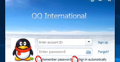 Mengenal Bagian Bagian Pada Aplikasi Qq Messenger Iseng Asik Bukan Sekedar Iseng Belaka Isengasik Com