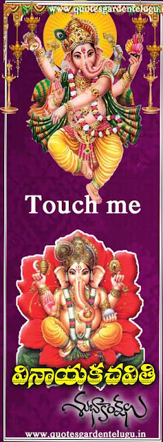 Vinayaka Chavithi Whatsapp magical Greetings