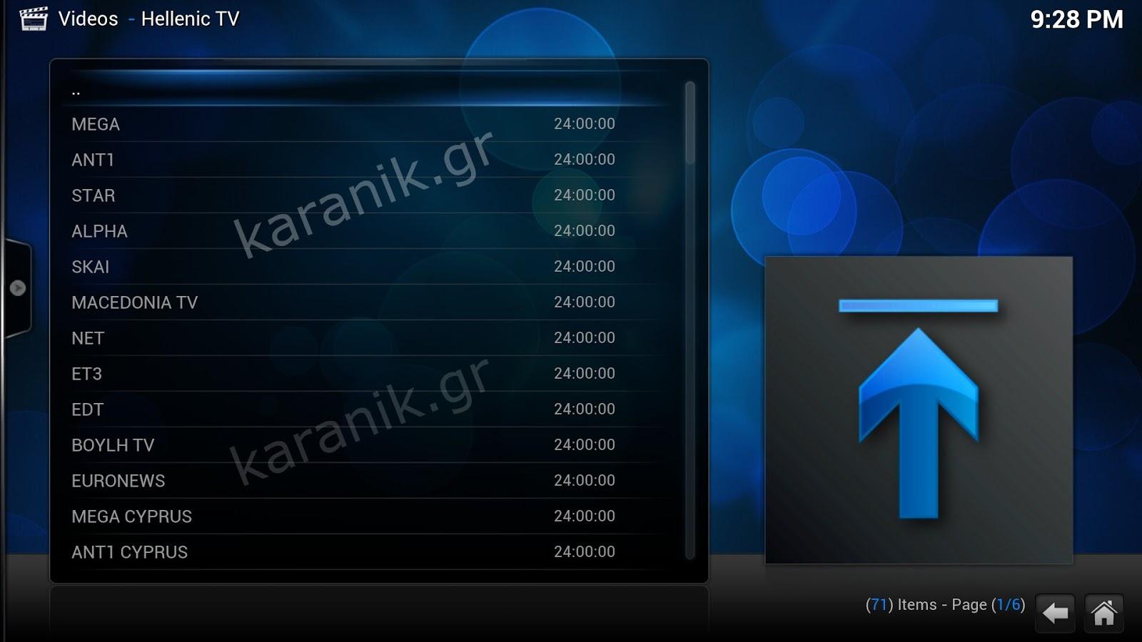 Tαινίες και live streaming στο XBMC [KODI] , ΟΛΑ ΤΑ ΕΛΛΗΝΙΚΑ