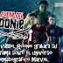 La Cueva del Goonie: Especial cine Marvel en EsteponGo!