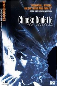 Watch Chinese Roulette Online Free in HD