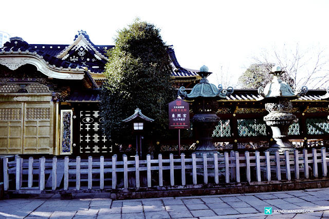 bowdywanders.com Singapore Travel Blog Philippines Photo ::  Exploring Ueno Park in Central Tokyo, Japan: Massive, Memorable, Museum-Filled