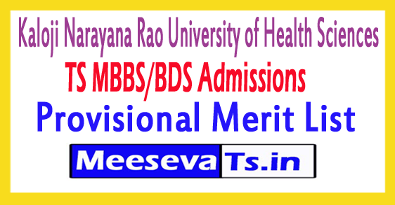 TS MBBS/BDS Admissions Provisional Merit List 2017