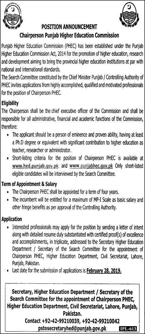 higher education commission,jobs in punjab public service commission,higher education commission lecturer jobs,higher education commission latest jobs update,punjab higher education jobs 2019,commission,jobs punjab higher education,jobs punjab higher education department,higher education department,punjab,govt jobs,punjab higher education department,jobs punjab higher education department - job in pakistan,jobs