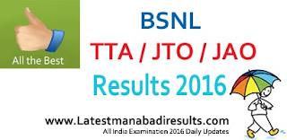 BSNL JTO JAO TTA Exam Result 2015-2016