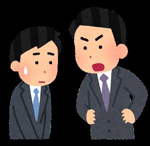 怒る男性の上司のイラスト(叱る)