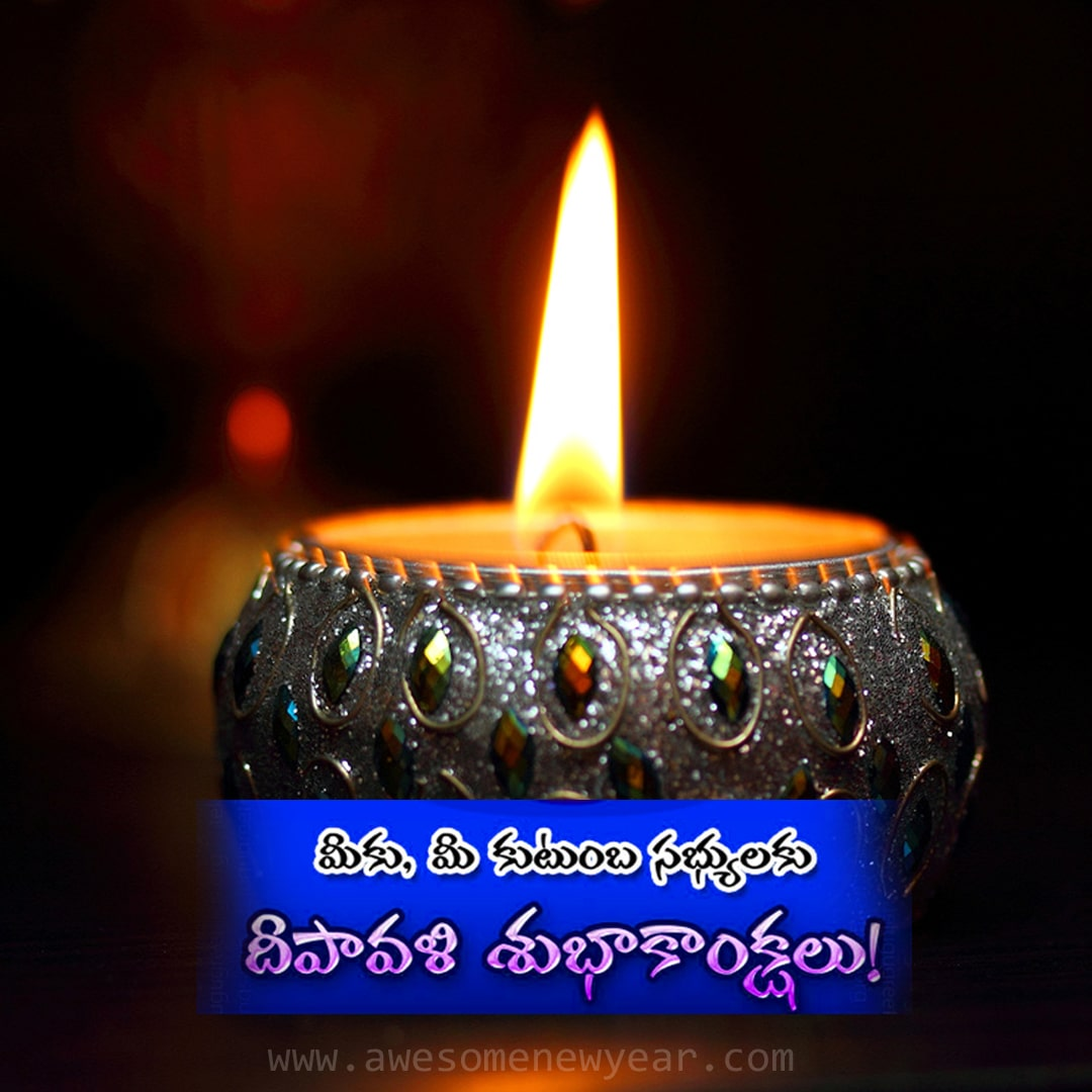 Deepavali Wishes In Telugu Happy Diwali Greetings Messages Images