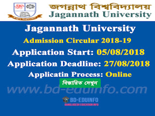 Jagannath University (JU) Admission Test Circular 2018-19
