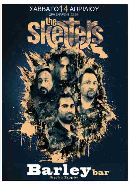 THE SKELTERS:  Σάββατο 14 Απριλίου @ Barley bar (Νιγρίτα Σερρών)