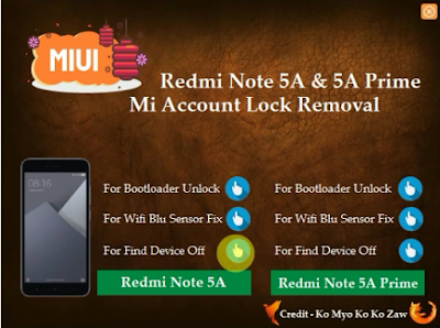 Mi Account Lock Remover Tool 2018 Free Download