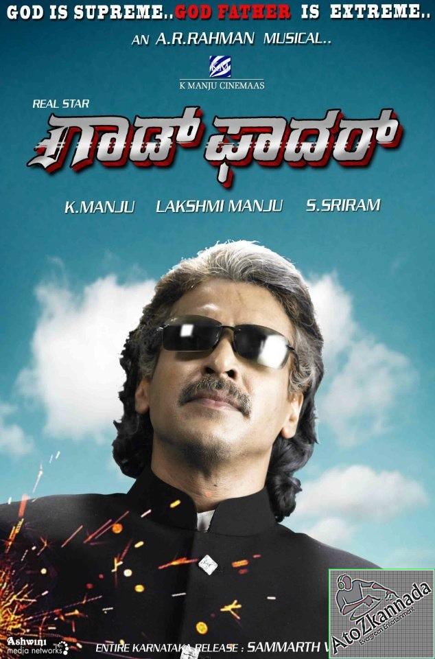 Hello daddy kannada film songs : Sajda tere pyar mein episode 18 may