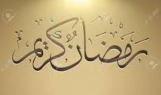 Bekali Diri dengan Ilmu Puasa Ramadhan