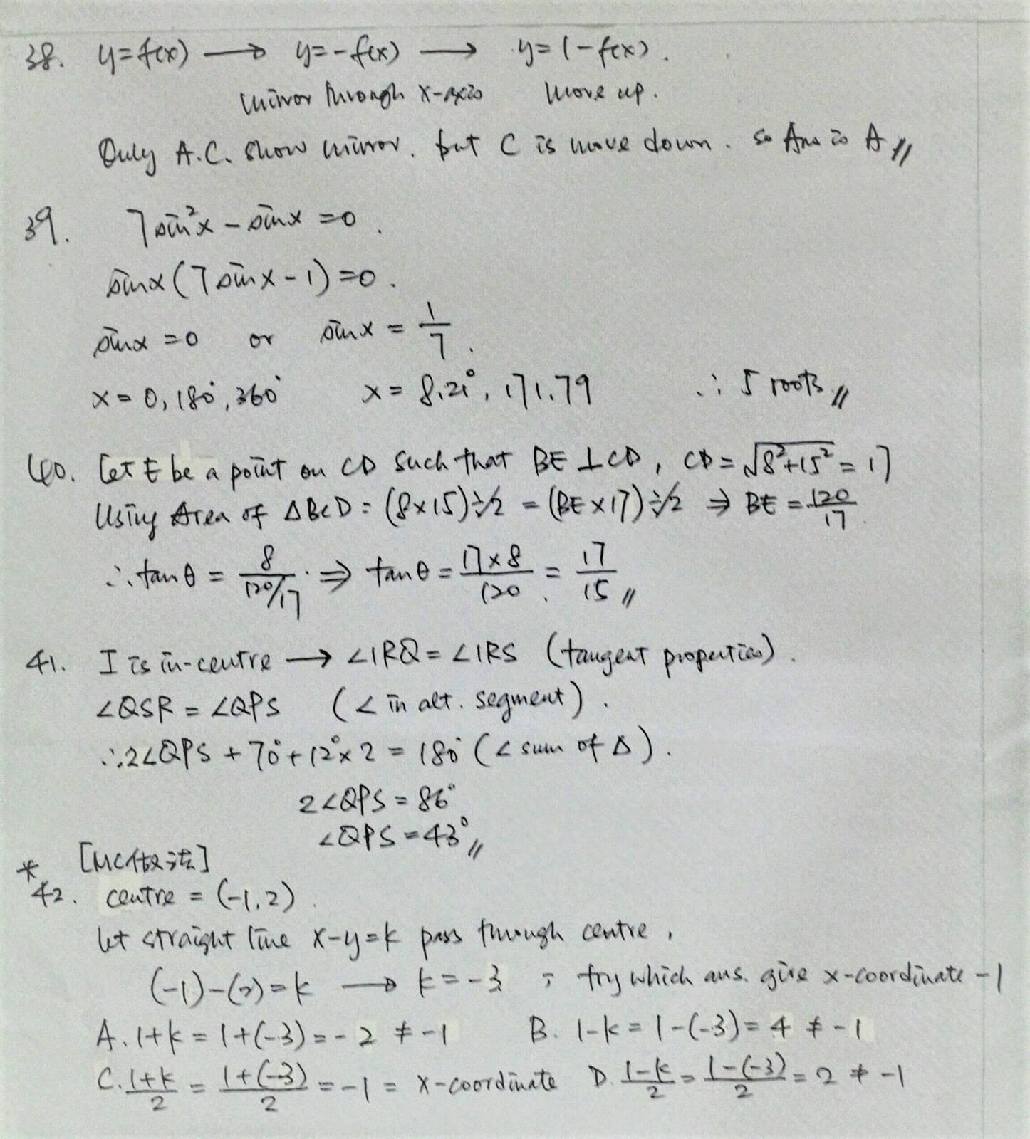 2014 DSE Math 數學 卷二 P2 Q38,39,40,41,42