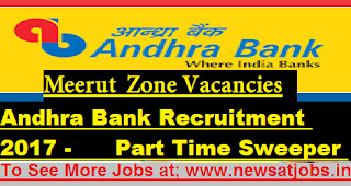 Andhra-Bank-Recruitment-Meerut-08-Sweeper