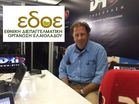 Βάζει νέους στόχους η Διεπαγγελματική Ελαιολάδου με τον Μανώλη Γιαννούλη στην ηγεσία της