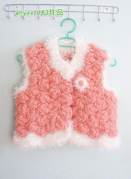 Patron y Tutorial Crochet Tecnica Rosas
