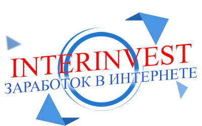 Monitoring INTERINVEST