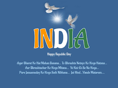 Happy-Republic-Day-Shayari-in-Hindi-English-and-Punjabi-2016-5