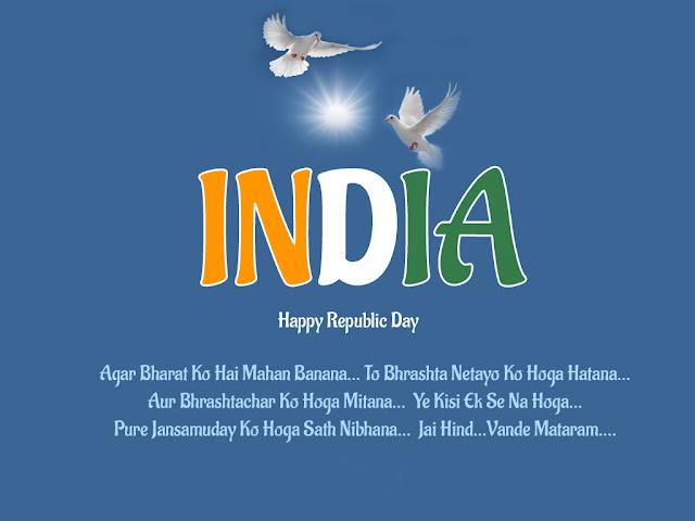 Happy-Republic-Day-Shayari-in-Hindi-English-and-Punjabi-2019-5