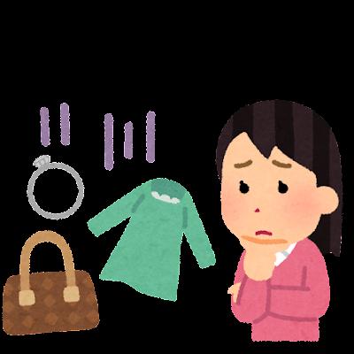 不用品の処分に困る人のイラスト(女性)