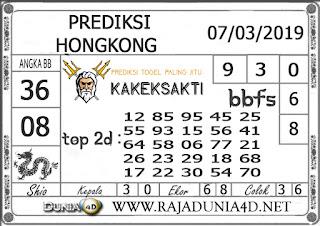 Prediksi Togel HONGKONG DUNIA4D 07 MARET 2019