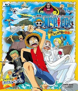 One Piece Movie 2 Subtitle Indonesia
