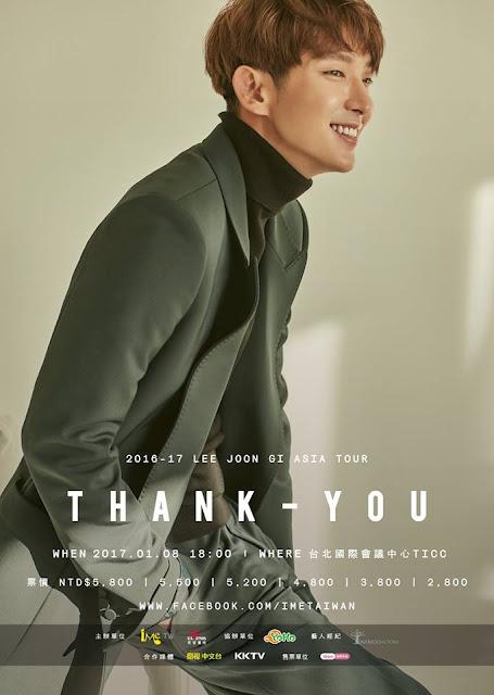 李準基亞洲巡迴演唱會《THANK-YOU》台北場 2017/01/08 門票價格與座位表