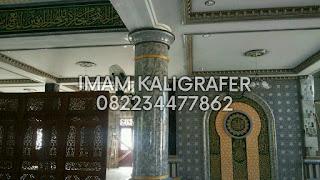 jasa cat pilar marmer, harga jasa kaligrafi masjid, ornamen dinding