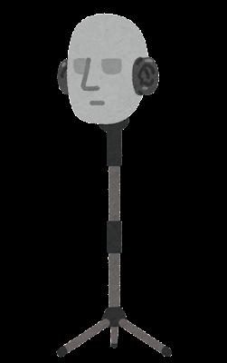 ダミーヘッドマイクのイラスト