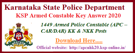 KSP Armed Police Constable (CAR/DAR) Exam Answer Key Paper -2020