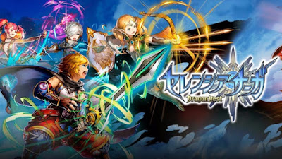 Serencia Saga Dragon Nest action mobile RPG Terbaru