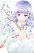 Hatsu*Haru