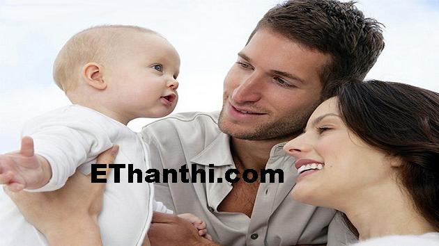 நம் மனைவியை தாய் என்று சொல்லலாமா? | Can we say that our wife is a mother?